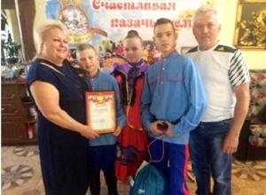 В 2017 году шахтинская приемная семья получила четыре награды в конкурсах талантов