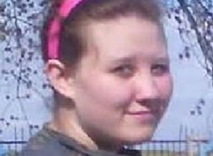 В Шахтах три дня назад пропала 15-летняя девочка в чёрных лосинах