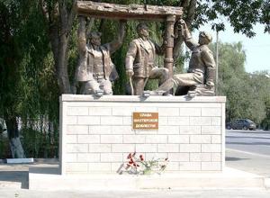 Ко Дню шахтера в Шахтах торжественно откроют Доску почета