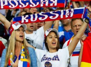Шахтинские болельщики с удовольствием отмечают победу России над Египтом
