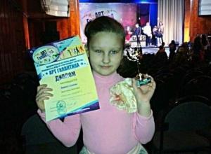 Юная шахтинка победила на международном фестивале «Art–Галактика»