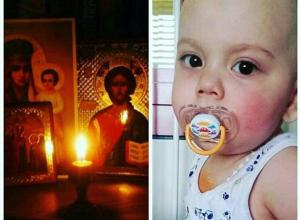 Родители ушедшего из жизни двухлетнего малыша просят помочь с транспортировкой тела в Шахты