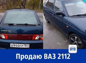 Продаётся ВАЗ-2112 в отличном состоянии