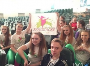 Студия танца «Анастасия» из Шахт победила в международном конкурсе в Казани