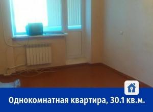 В Шахтах на Парковой продаётся однокомнатная квартира