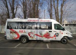 В аэропорт «Платов» будут ходить автобусы из Шахт