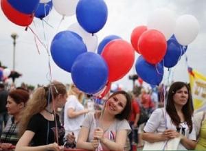 Программа праздничных мероприятий на День России в Шахтах