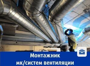Шахтинцев приглашают на работу в Якутию с зарплатой 75 тысяч рублей