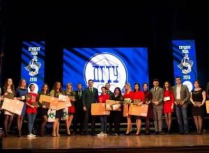 Шахтинцы завоевали титул «Студент года» в нескольких номинациях