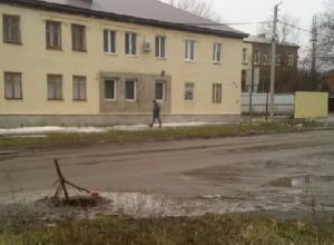 Шахтинец провалился в открытый люк в центре города