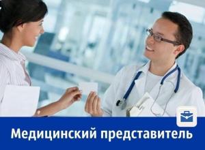 Нужен медицинский представитель