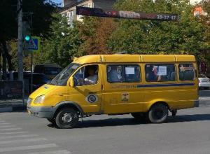 Во время празднования Дня города и Дня шахтера автобусы пойдут по временным маршрутам