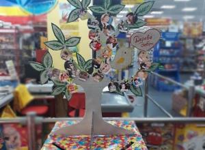 «Дерево добра» для особых детей выросло в Шахтах