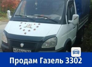 Продаётся «Газель 3302»