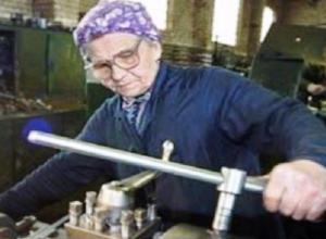 Десять человек в Шахтах получили звание «Ветеран труда»