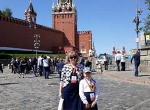Второклассница Полина Блык из Шахт заняла четвертое место на международном творческом конкурсе среди 5-7 классов