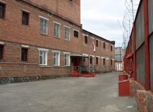 В шахтинском СИЗО покончил с собой заключенный