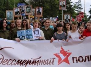 Шахтинский боец в войну пообещал назвать дочь в честь спасшей его медсестры и сдержал слово