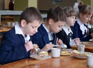 Шахтинцев проконсультируют по вопросам детского питания в садах и школах