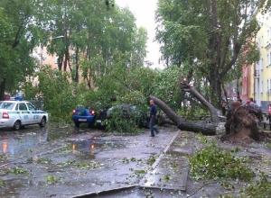 В Шахты пришло штормовое предупреждение