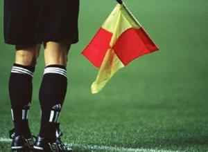Шахтинцев приглашают стать футбольными арбитрами
