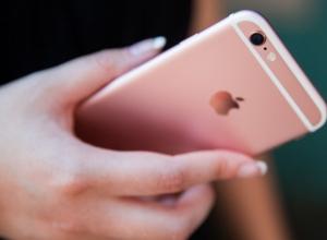 Шахтинка разоблачила мошенников, пытавшихся купить у неё iPhone 6