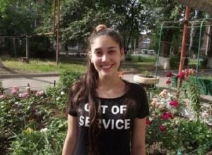 Пропавшая 17-летняя школьница из Шахт нашлась в Ростове