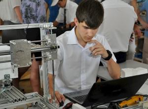 У изобретателей из Шахт появился шанс заработать до 800 тысяч рублей
