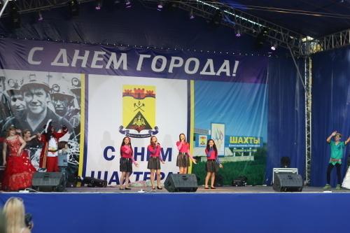 Официально: стало известно, кто из российских звезд выступит в Шахтах на День города