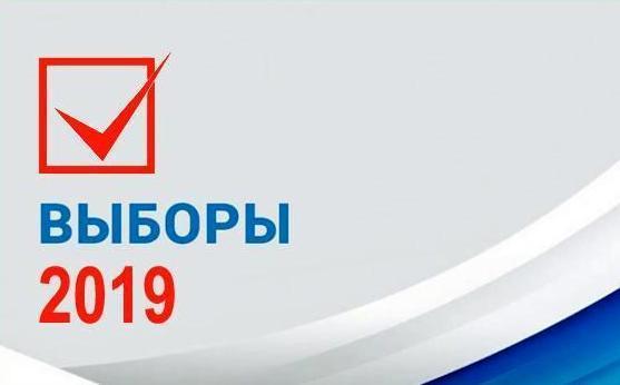 Еще один кандидат снял свою кандидатуру с выборов в Шахтах