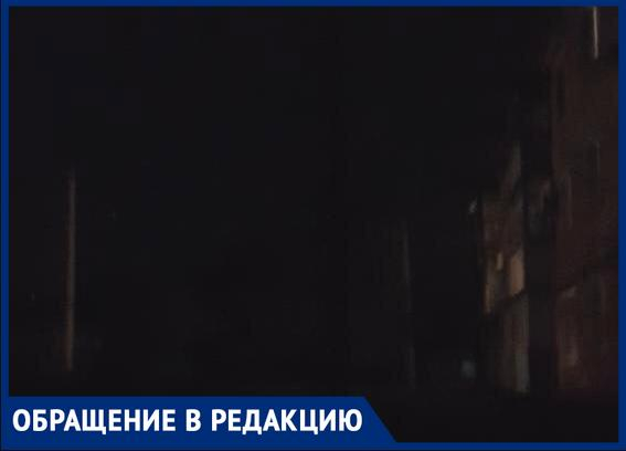 «В этой тьме люди теряются»: на Артеме фонари не горят