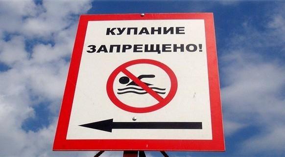 С начала лета 12 шахтинцев поплатились за купание в запрещенных местах