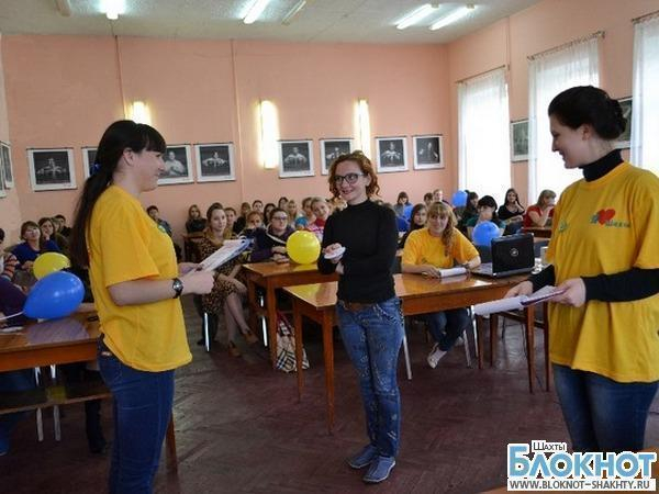 Шахтинские студенты-медики организовали выставку работ московского фотографа Сержа Головача