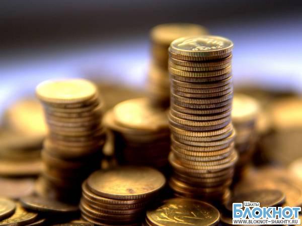 Городской бюджет 2013 года может потерпеть сокращение на 20 млн рублей