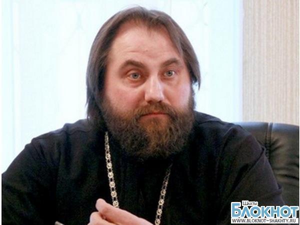 Протоиерей Георгий Сморкалов назначен благочинным приходов Новошахтинского округа