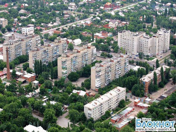 Жители одного из домов города Шахты Ростовской области считают, что деньги,