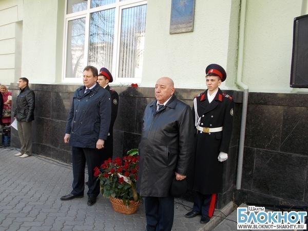 В Шахтах прошло открытие мемориальных досок в память о руководителях объединения «Ростовуголь»