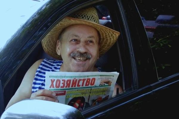 Читать Газету Советский Спорт