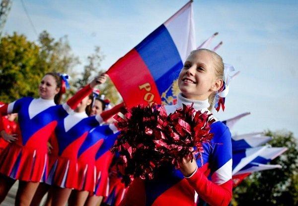 Как отметить День России в Шахтах? Афиша предстоящих торжеств