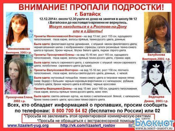 проститутки зернограда ростовской области