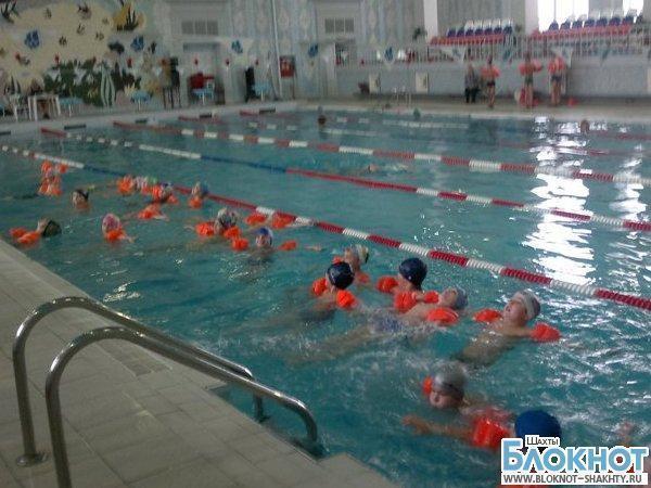 В Шахтах в городских бассейнах продолжается «Всеобуч по плаванию»