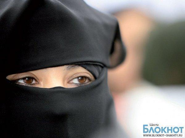 В Ростовской области школьникам запретят носить хиджабы и другую религиозную одежду