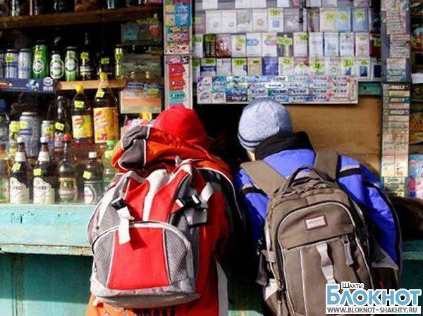 В шахтинском кафетерии продавали алкоголь несовершеннолетним