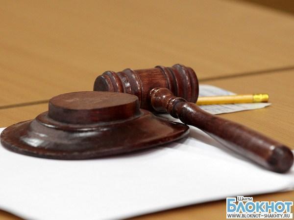 В Новошахтинске осудили  экс-директора водоканала за загрязнение земли