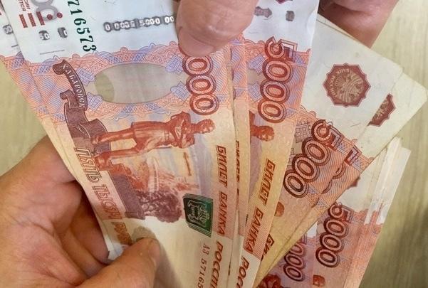 Шахтинская пенсионерка обманула банк на 600 тысяч рублей