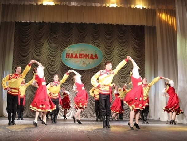 Песнями и танцами отпраздновала 20-летие шахтинская «Надежда»