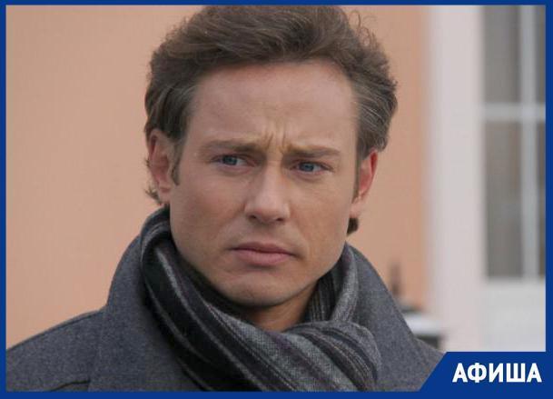 Звезда театра и кино Дмитрий Исаев приедет в Шахты «в поисках счастья»