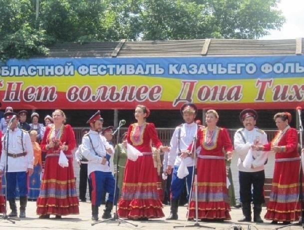 Фестиваль «Нет вольнее Дона Тихого» приглашает шахтинцев