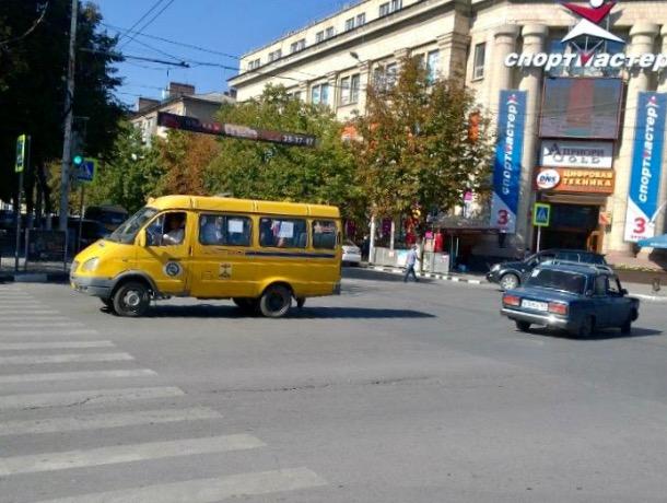 В Шахтах в праздничные дни временно прекращается движение транспорта