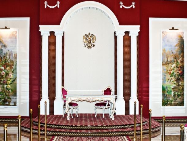 Свадебного бума в Шахтах не будет